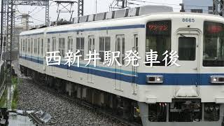 東武8000系 東武大師線ワンマン大師前行き 西新井→大師前 全区間車内放送