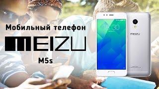 Мобильный телефон Meizu M5s - видео обзор