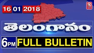 6 PM Telugu News | 16th January 2017 | Telanganam | V6 News