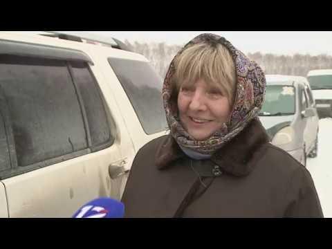 Омск: Час новостей от 27 февраля 2020 года (17:00). Новости