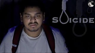 SUICIDE I Hindi Short Film l Suspense l Thriller | Just a Thought