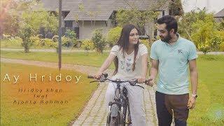Ay Hridoy Hridoy Khan ft Ajanta Rahman Mp3 Song Download