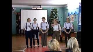 Новогодний КВН в школе №13 им. Р. А. Наумова
