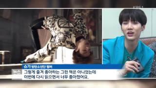 [문화광장] 외신 주목한 '제 2의 싸이', 방탄소년단 / KBS뉴스(News)