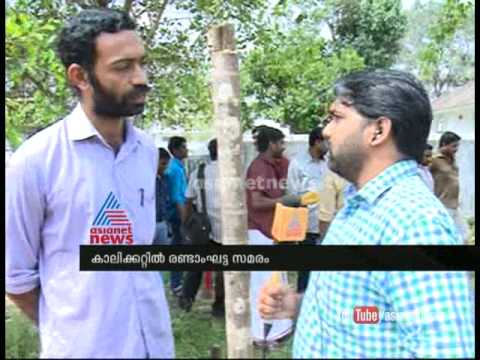 SFI leads to second level of protest in Calicut University