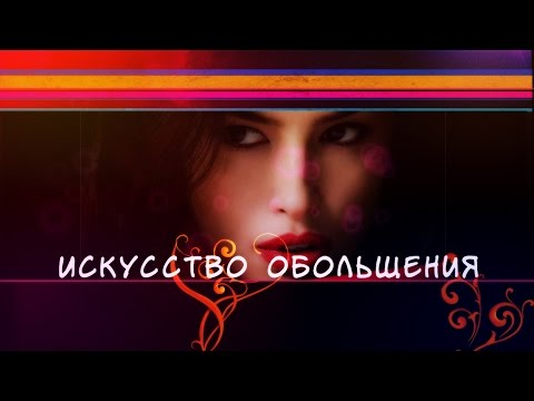 видео-подарки.рф
