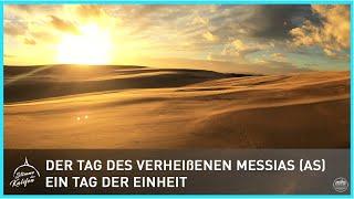 Der Tag des Verheißenen Messias (as) - ein Tag der Einheit 2/4 | Stimme des Kalifen