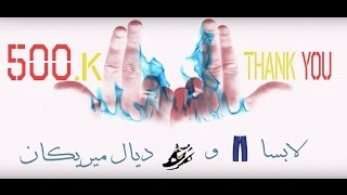Takchita | تكشيطا  -(JUL- Tchikita ) Parodie version marocaine | Raa yoo