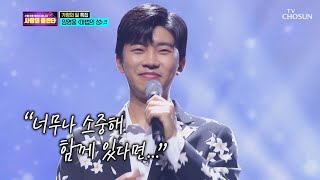 LOVE CALL CENTER / LIM YOUNG WOONG [Magic Castle]