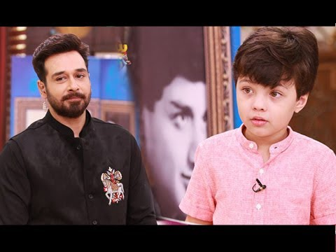 "Faysal Qureshi, Pehlaj Iqrar & Iqrar ul Hassan playing ""Haan...Kabhi Nahi"""