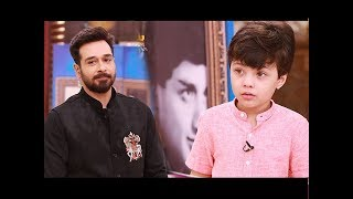 Faysal Qureshi, Pehlaj Iqrar & Iqrar ul Hassan playing