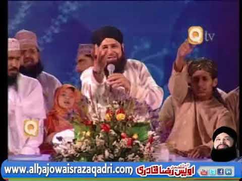 Aye Sabz Gumbad Wale Manzoor Dua Karna By Owais Raza Qadri
