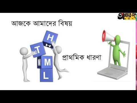 4_4 How to creat html file