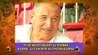 Нова порция лафове от лидера на ДПС Мустафа Карадайъ