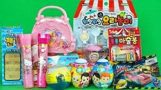 여러 장난감 개봉, 튜닝 레이싱카,키티 LED 뷰어,소피루비 가방,위잉위잉 요리놀이,젠가,마술봉,미니언즈,꼬마볼,킨더조이, various toys
