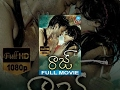 Raaj Telugu Full Movie | Sumanth, Priyamani, Vimala Raman | V N Aditya | Koti