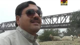 Zindagiyan Honi Chan Zindagiyan - Ashraf Mirza - Latest Punjabi And Saraiki Song