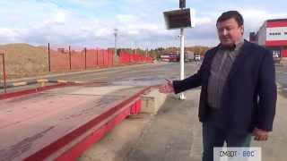 Монолитный фундамент для автомобильных весов от компании СмартВес(, 2014-10-22T06:47:25.000Z)