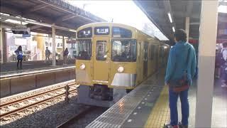 西武2000系2083F 各駅停車 本川越ゆき 新所沢発車