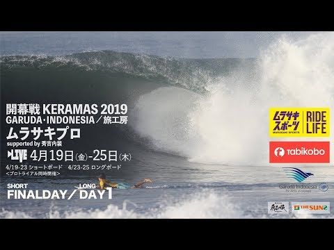 Live - Finalday JPSA2019 Short_#1/Day1 Long_#1 - Keramas_Bali