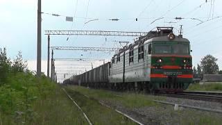 Электровоз ВЛ80С-2702 с грузовым поездом