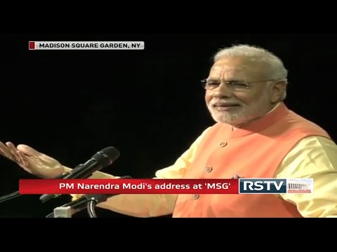 PM Narendra Modi's speech at Madison Square Garden, New York