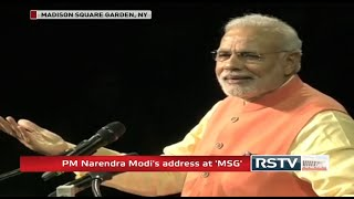 PM Narendra Modi's speech at Madison Square Garden, New York