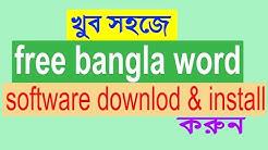 How to free Downlod & install bangla word software (bangla)