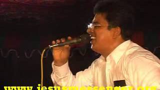 What to do with Jesus -Malayalam Christian Message by   Pr.K. A. Abraham