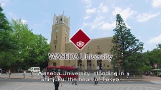 Waseda University Catch Your Dream Study in JAPAN short ver MP3