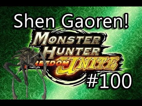 Monster Hunter Freedom Unite #100 Shen Gaoren! A Ultima KEYQuest! thumbnail
