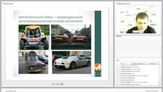 видео Мониторинг транспорта на охраняемой территории предприятия