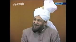 La faveur d'Allah : Darsul Quran du 05 Nov 1986 /  Saint Coran [35:4]