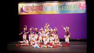 Publication Date: 2020-04-14 | Video Title: 馴馬樂 - 嘉諾撒聖方濟各學校 灣仔區舞蹈比賽