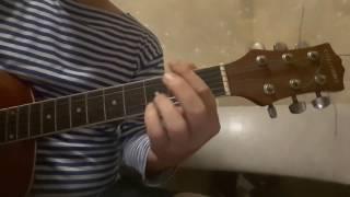 Урок на гитаре.Человек на луне аккорды ,Наутилус Помпилиус.