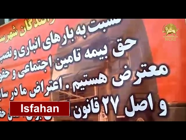 Isfahan, Iran. May 22, 2018, The Nationwide Strike of Heavy Truck Drivers