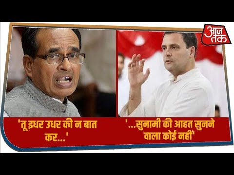 4 बजे तक की दो बड़ी राजनीतिक खबरें   Chitra Tripathi के साथ Krantikari Bahut Krantikari