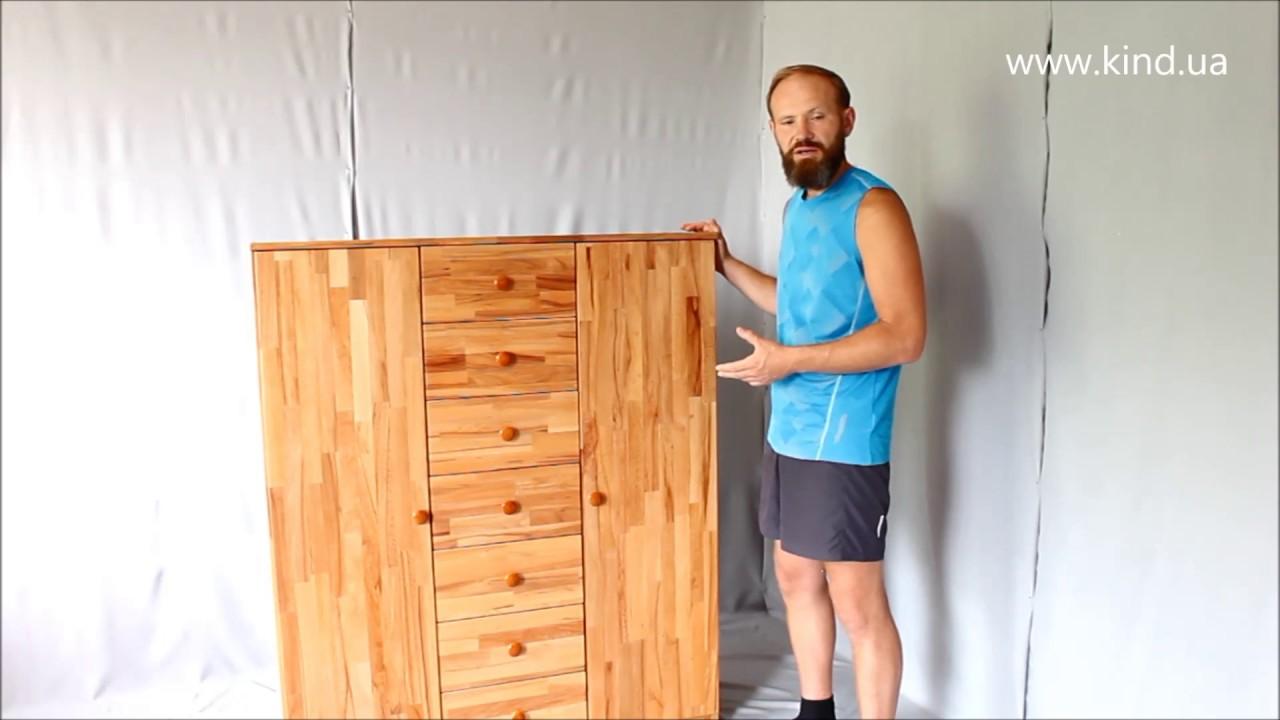 Интернет магазин мебели kult mebeli практикует систему гибких скидок для каждого покупателя. Купить мебель в киеве от производителя можно недорого в нашем интернет-магазине т. (044)2327309.