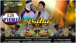 Download SARJOM BAHA //NEW SANTHALI VIDEO SONG 2021//STEPHAN TUDU//SIPORA SOREN