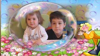 """Надуваем гигантские пузыри """"Шалтай-Болтай"""".Inflate giant bubbles """"Humpty Dumpty."""""""