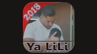 Yalili Balti Song remix