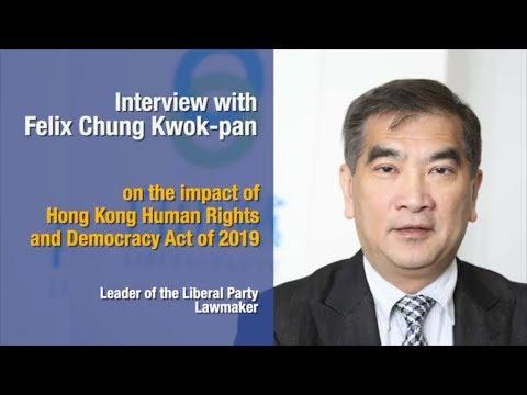 Felix Chung Kwok-pan: Senate Bill Against HKSAR Has More Psychological Impact Than Actual Impact