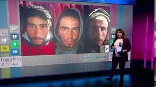 من كان وراء حادث مقتل السائحتين في جبال أطلس في #المغرب ؟  #بي_بي_سي_ترندينغ