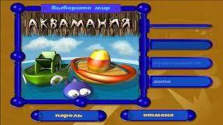 Игра Пакмания 3 Онлайн. Играть бесплатно