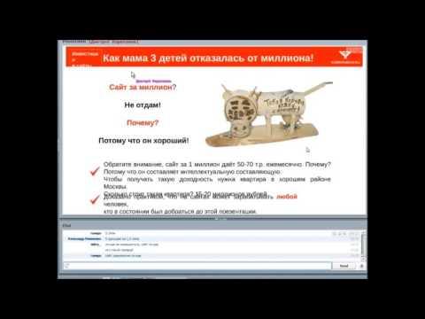 где найти чешские сайты знакомств