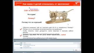 Инструкция по покупке сайта на бирже Telderi