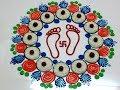 Ganesh Chaturthi Special Small Easy Mahalaxmi Paul Mahalaxmi Paul Kolam By Latest Rangoli