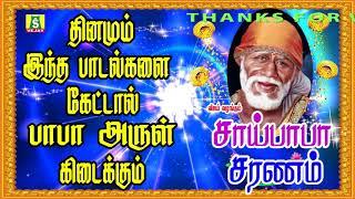 AANANDAAMAI AARTHI    Shirdi Sai baba Aarti    Sai Bhajans Song   