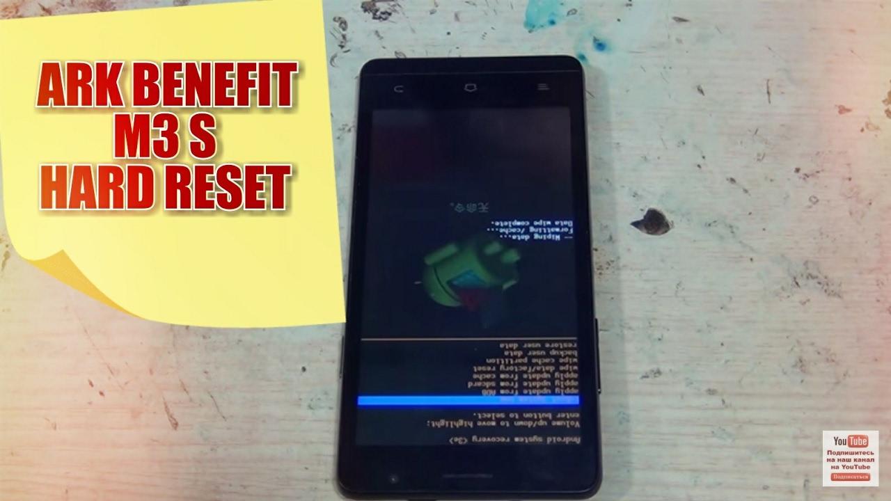 Как разобрать ARK Benefit M502. Сравнить смартфоны ARK Benefit .