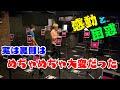 シュノーケル「WARP」MV撮影風景